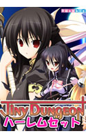 ダウンロード: Tiny Dungeon ハーレムセット 令嬢 恋愛 ファンタジィ ハーレム