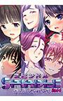 SPINDLE DLスペシャルパック Vol.4
