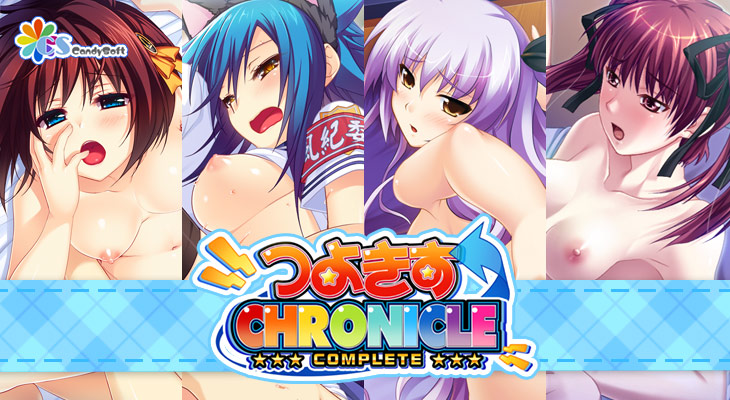 つよきすCHRONICLE COMPLETE