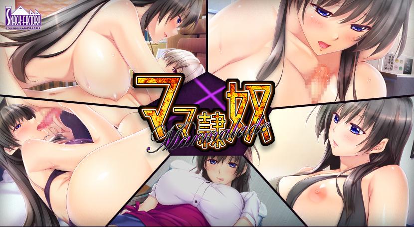 ママ隷奴 vol.3 智美ママ編 〜ウソつきはママのはじまり〜