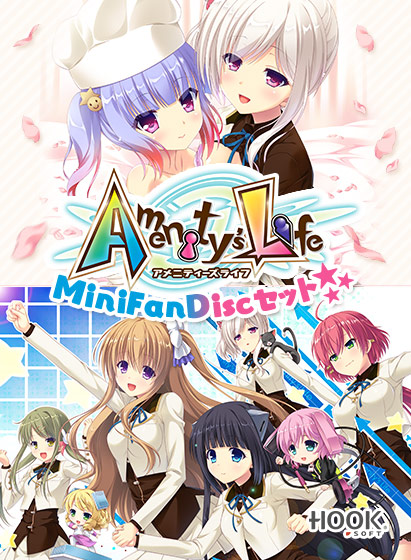 Amenity's Life + MiniFanDiscセット