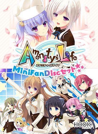Amenity's Life + MiniFanDiscセット (HOOKSOFT)