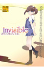 Invisible?透明人間になる...