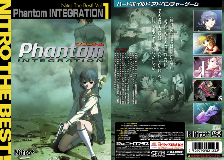 Phantom INTEGRATION Nitro The Best! Vol.1