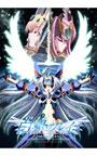 白銀のソレイユ-Successor of Wyrd《運命の継承者》-