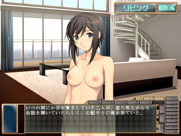 夢喰い-つるみく式ゲーム製作- Re:dream16