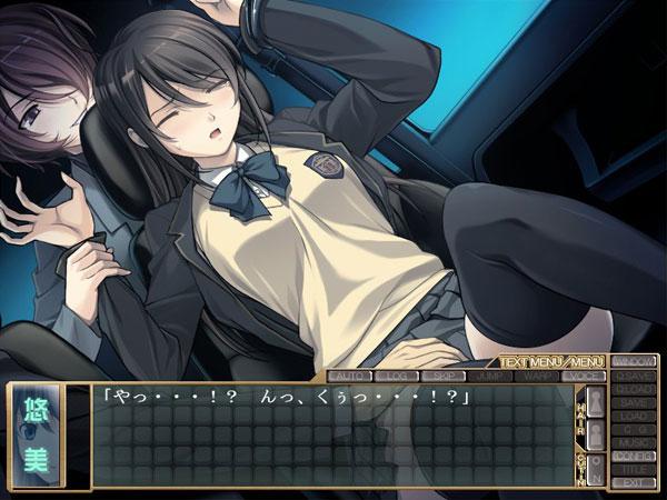 夢喰い-つるみく式ゲーム製作- Re:dream17
