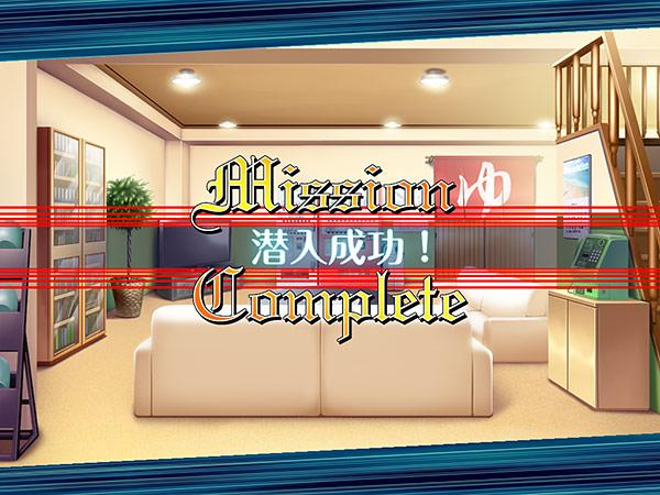 「へんし〜ん!!! 〜パンツになってクンクンペロペロ〜」の画像、CG