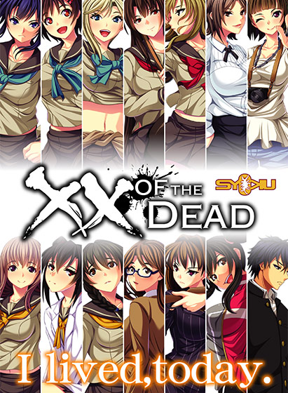 ×× OF THE DEAD (SYOKU)
