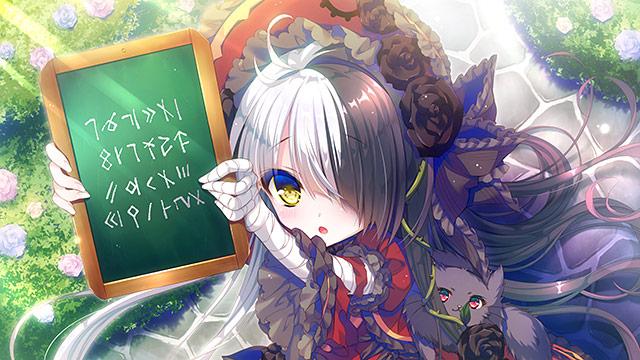 【独占】BLADE×BULLET 金輪のソレイユ