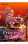 Princess Britania ?ミュ...