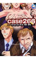 case266-266号事件-