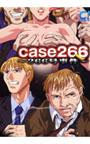 case266 -266号事件-