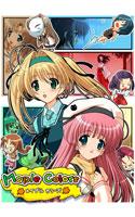 ダウンロード: Maple Colors 女子高生 学園もの ハーレム 恋愛