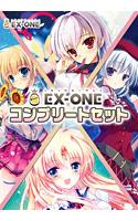 ダウンロード: EX-ONE コンプリートセット 伝奇 恋愛 女戦士 魔法少女 ファンタジィ
