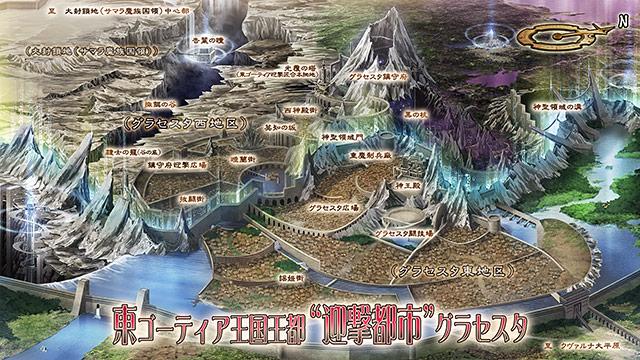『封緘のグラセスタ DL版』  (美少女ゲーム)