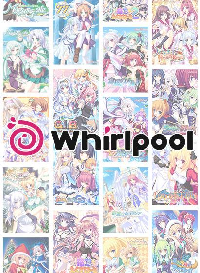 【まとめ買い】Whirlpool8本選んで末広がりセット