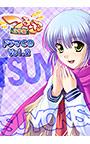 ドラマCDシリーズ つよきす2学期 Vol.2