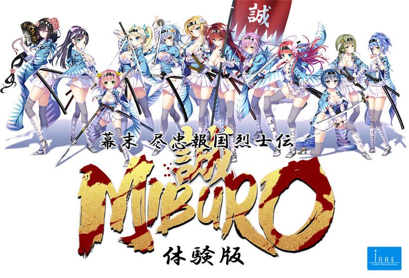 幕末尽忠報国烈士伝 -MIBURO-