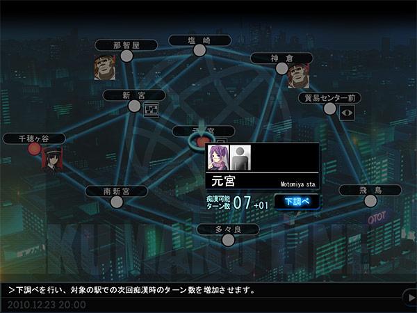 「最終痴漢電車3」の画像、CG