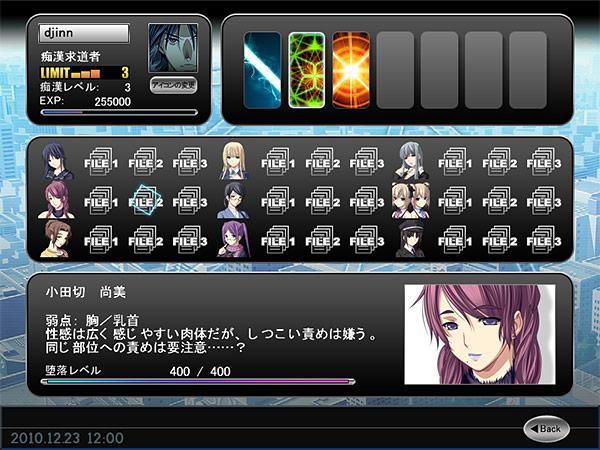 最終痴漢電車3-17