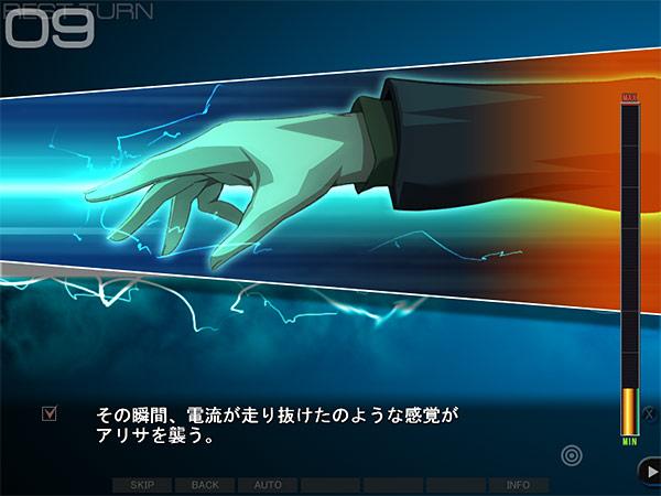 最終痴漢電車3-22