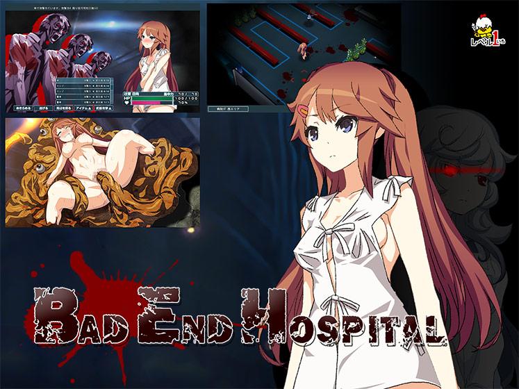 BAD END HOSPITAL