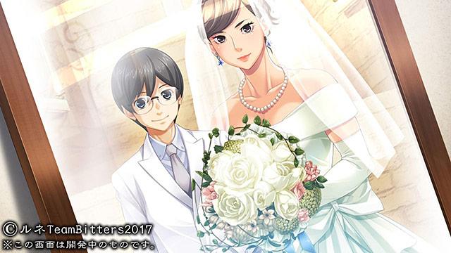 それでも妻を愛してる2 -女教師妻・茉莉花の場合-CG No.02
