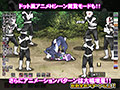 極煌戦姫ミストルティア ベルトスクロールアクション 強化パッチサンプル画像2枚目