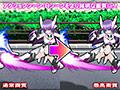 極煌戦姫ミストルティア ベルトスクロールアクション 強化パッチサンプル画像3枚目