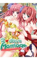 3-days Marriage ~光源氏の恋人~