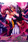 屍姫と羊と嗤う月-cry for the moon-