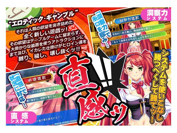 ギャンブラー☆ジェシカ~THE Erotic Gambling!!~1