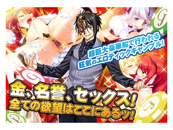 ギャンブラー☆ジェシカ~THE Erotic Gambling!!~3