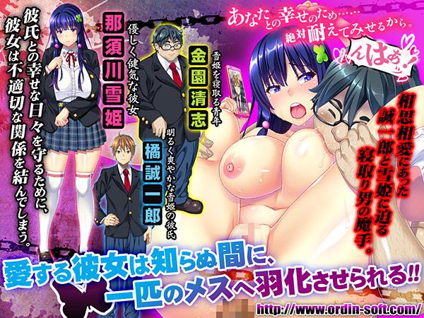 全裸で生活する女子高生たち。胸のリボンと紺のソックスがたまらない!