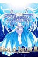 Blaze of Destiny III ~The tears of the blue sea~