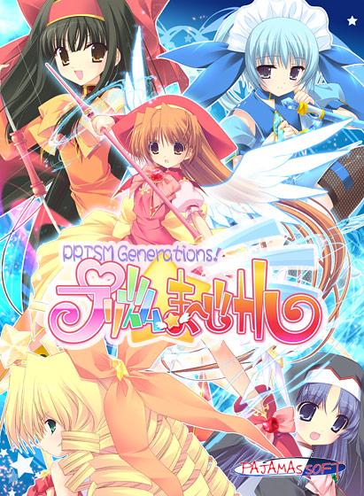 プリズム☆ま~じカル PRISM Generations!のイメージ
