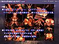 ナマイキ黒ギャル鉄管拘束種付 〜褐色ビッチの悪態が悲鳴に変わる5日間〜サンプル画像2枚目