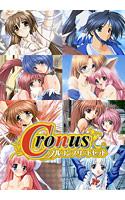 ダウンロード: Cronus フルコンプリートセット ファンタジィ けもの娘 アイドル
