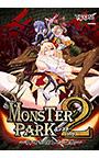MONSTER PARK2 ~神々を宿した乙女~ 最終版