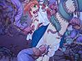 魔法の守護姫アルテミナサンプル画像5枚目
