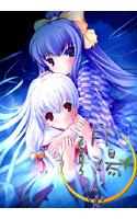 月陽炎 -DVD Edition-