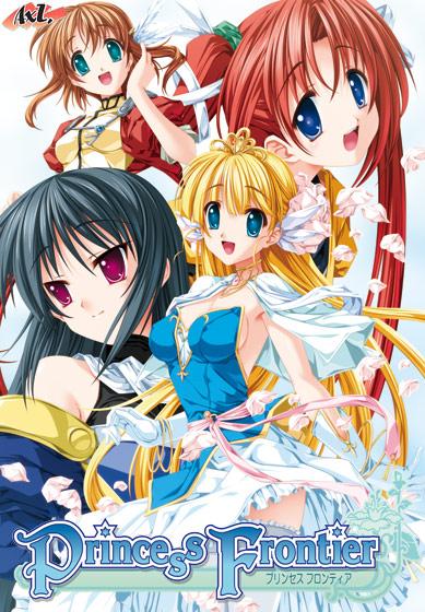 ダウンロード: Princess Frontier リニューアルパッケージ 恋愛 ファンタジィ 令嬢