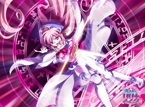 魔法神姫リリカ5