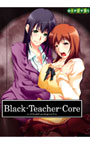 Black-Teacher-Core ?ブラ...
