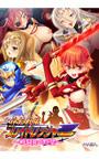 神剣戦隊ブレイドレンジャー 〜戦闘員の野望〜