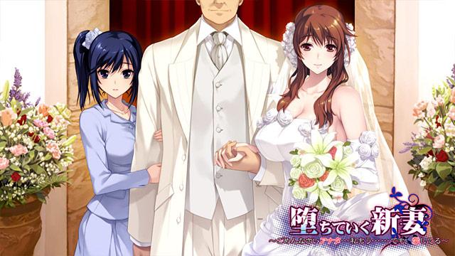 【二次エロ】「借り妻」&「堕ち妻」セットのエロ画像No.16
