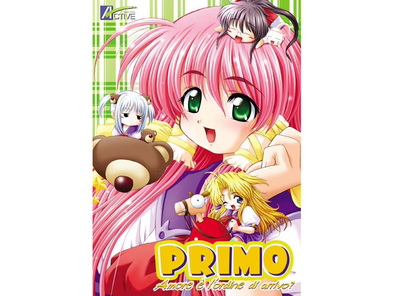 Activeの PRIMO