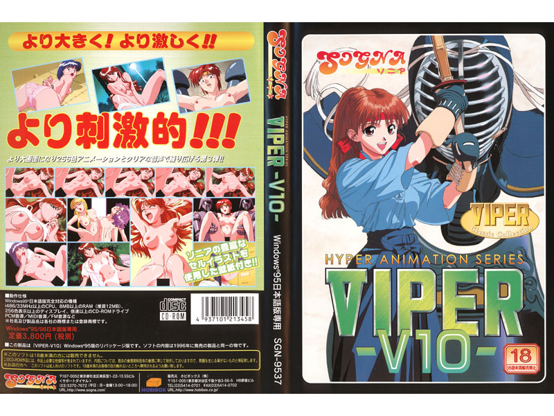 VIPER V10