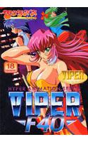 VIPER F40dl